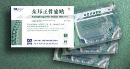 gyulladásgátló gyógyszerek a vállízületekre